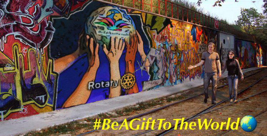 gtom1516 | Be A Gift To The World